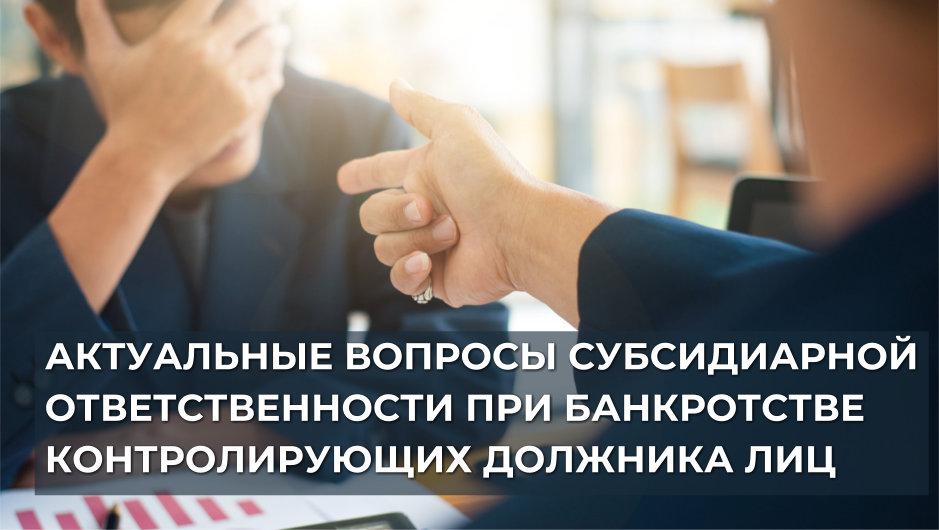Оплата бухгалтерских услуг при банкротстве должностная инструкция бухгалтера по организации бизнеса